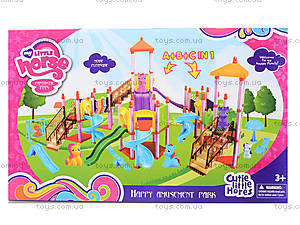 Парк развлечений серии «Мой маленький пони», SM1001ABC, toys