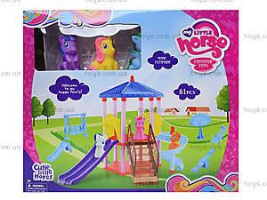 Горки для героев мультика «Мой маленький пони», SM1002, цена