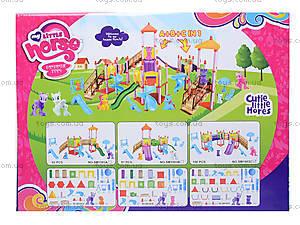 Игрушечная детская площадка «Мой маленький пони», SM1003ABC, купить