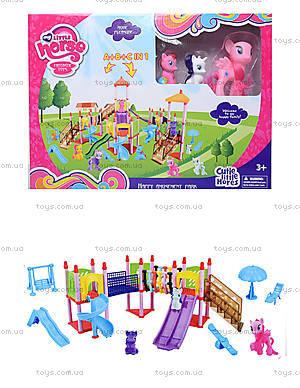 Игрушечная детская площадка «Мой маленький пони», SM1003ABC, отзывы