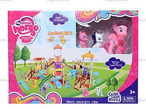 Игрушечная детская площадка «Мой маленький пони», SM1003ABC, цена