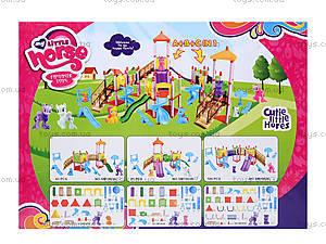 Игрушечная детская площадка «Мой маленький пони», SM1003ABC, игрушки