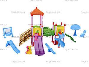 Игрушечная детская площадка «Мой маленький пони», SM1003ABC, детские игрушки
