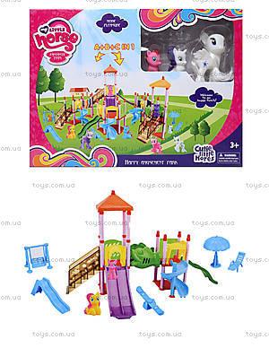 Игрушечная детская площадка «Мой маленький пони», SM1003ABC