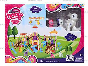 Игрушечная детская площадка «Мой маленький пони», SM1003ABC, магазин игрушек
