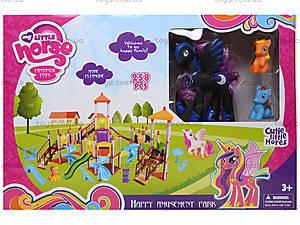 Игровая площадка с горками для мультгероев, SM1004, детские игрушки