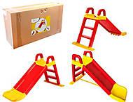 Красно - желтая горка для катания, 014002, купить игрушку
