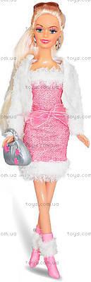 Кукла в розовом платье «Городской стиль», 35068, фото