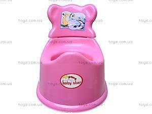 Горшок детский со спинкой, 25-002, цена