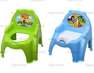 Горшок детский «Кресло», 4074