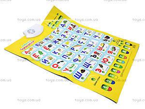 Говорящая азбука «Букварёнок», 7002, цена