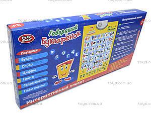 Говорящая азбука «Букварёнок», 7002, игрушки
