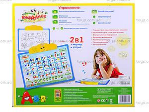 Говорящая азбука для детей «Букваренок», 7171R, отзывы