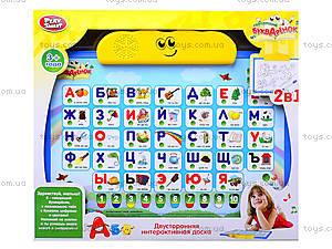 Говорящая азбука для детей «Букваренок», 7171R, цена