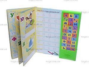 Говорящая азбука, на украинском языке, EH5000U, фото