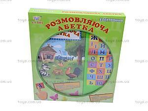 Говорящая азбука, на украинском языке, EH5000U, отзывы