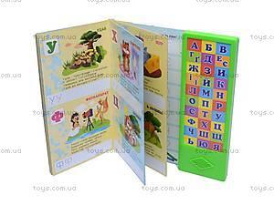 Говорящая азбука, на украинском языке, EH5000U