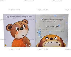 Говорящая электронная ручка и 10 книжек, 1166-A3.RUS, купить