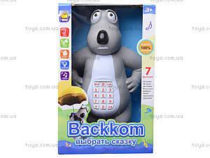 Говорящая игрушка Bernard, T295, детские игрушки