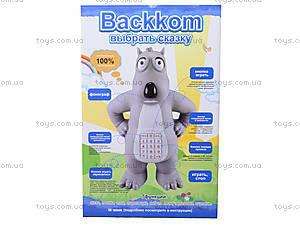Говорящая игрушка Bernard, T295, магазин игрушек