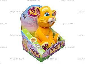 Говорящая игрушка «Кот Кузя», MY061, купить