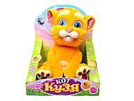 Говорящая игрушка «Кот Кузя», MY061