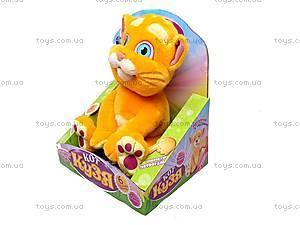 Говорящая игрушка «Кот Кузя», MY061, игрушки
