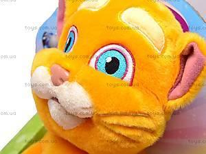 Говорящая игрушка «Кот Кузя», MY061, детские игрушки