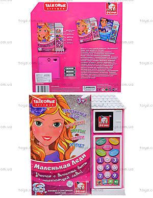 Интерактивная говорящая игра  «Маленькая Леди», EH80090R