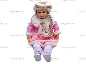 Говорящая кукла «Ангелина», MY053