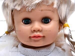 Говорящая кукла «Ангелина», MY053, купить