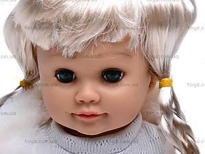 Говорящая кукла «Ангелина», MY053, фото