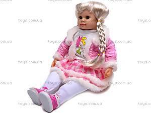 Говорящая кукла «Ангелина», MY053, игрушки