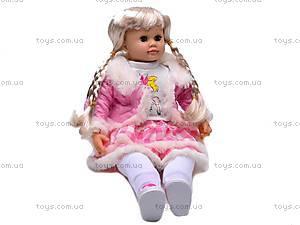 Говорящая кукла «Ангелина», MY053, детские игрушки