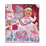 Говорящая кукла BAMBOLINA MOLLY «БАЛЕРИНА», BD1338-50SUA, купить