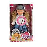 Говорящая кукла BAMBOLINA «МИСС АННА», BD1363UA, купить