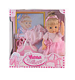 Говорящая кукла BAMBOLINA «Нена Балерина», BD340WSUA
