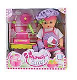 Говорящая кукла BAMBOLINA «Нена Шеф-повар», BD1351-50SUA