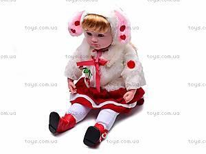 Говорящая кукла «Герда», MY026-1