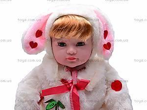 Говорящая кукла «Герда», MY026-1, магазин игрушек