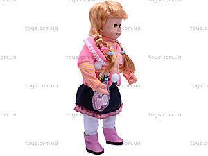 Говорящая кукла «Ксюша», 5334, фото
