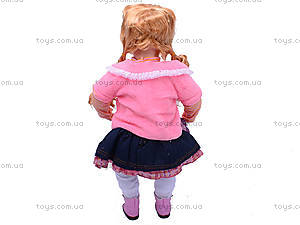Говорящая кукла «Ксюша», 5334, игрушки