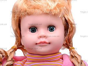 Говорящая кукла «Ксюша», 5334, магазин игрушек