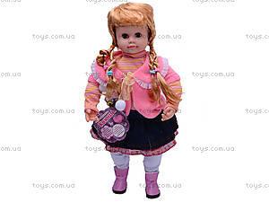Говорящая кукла «Ксюша», 5334