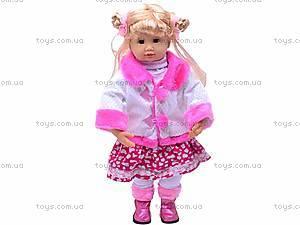 Говорящая кукла «Настенька», MY003