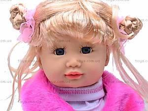 Говорящая кукла «Настенька», MY003, отзывы