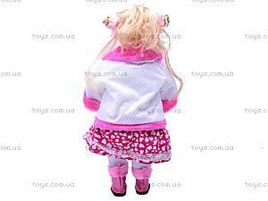 Говорящая кукла «Настенька», MY003, магазин игрушек