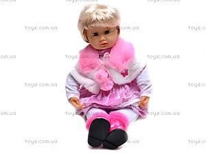 Говорящая кукла «Настенька», в шубке, MY002, купить