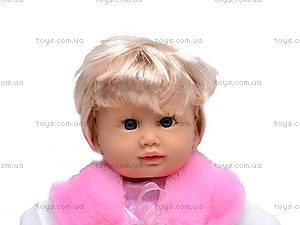 Говорящая кукла «Настенька», в шубке, MY002, фото