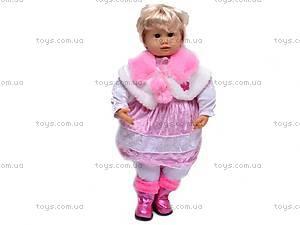 Говорящая кукла «Настенька», в шубке, MY002